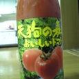 愛知 天狗の森のおいしいトマトジュース