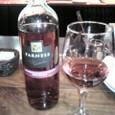 イタリア産のロゼ「Farnese」