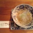 赤坂「べトナム料理 アオザイ」