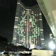 赤坂プリンスホテル ビルツリー