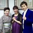 左)松前ひろ子さん、私、三山ひろしさん