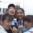 左から ヒロミさん、イクちゃん、里奈、もたい陽子ちゃん